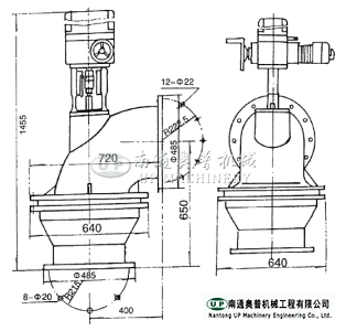 Electric through wind (ventilating) valve